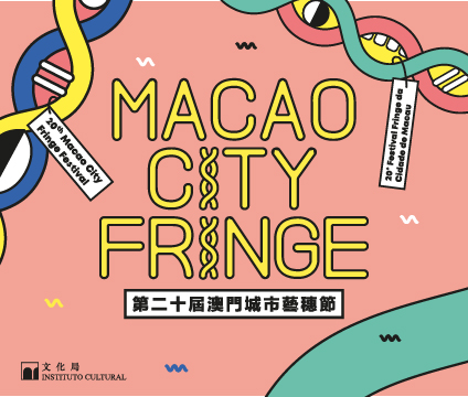 macao city frange
